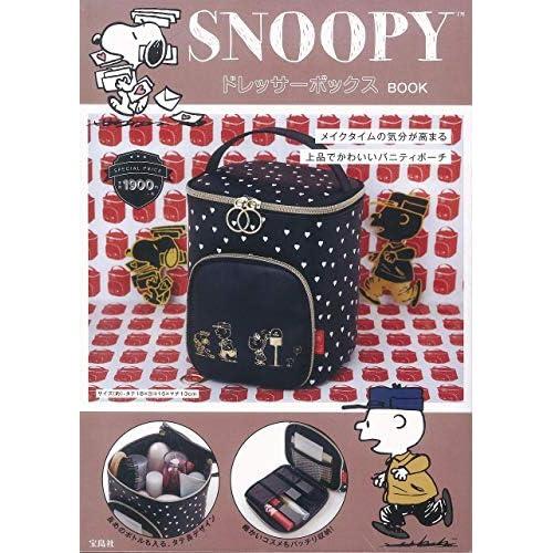SNOOPY ドレッサーボックス BOOK 画像