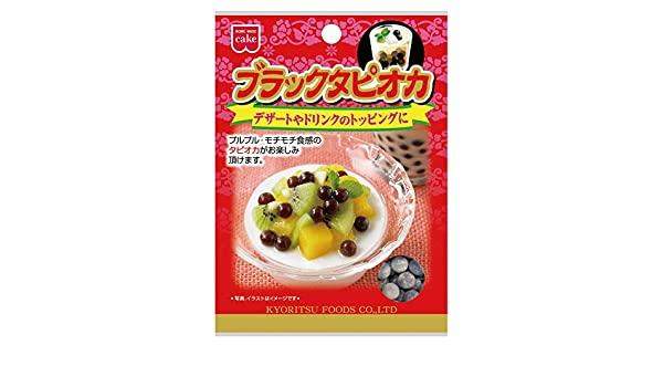 Kyoritsushokuhin tapioca negro bolsas 40gX6: Amazon.es: Alimentación y bebidas