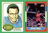 Walter Payton, Michael Jordan (2) Card Rookie Reprint Lot (Bears) (Bulls)