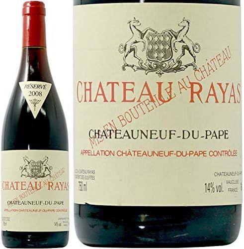 2008 シャトーヌフ デュ パプ ルージュ シャトー ラヤス 赤ワイン 辛口 750ml レイヤス Chateau Rayas Chateauneuf du Pape Rouge
