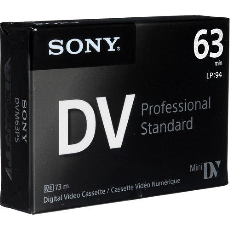 輸送国旗類似性Sony dvm63ps DVカセット63分Professional標準 – 10パック