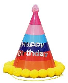 Inception Pro Infinite Cappello - Cono -Punta - Compleanno - per Bambini - Happy Birthday - Festa - Auguri - Accessori - Decorazioni - Addobbi