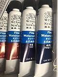 Winsor & Newton Fine Watercolor Paint