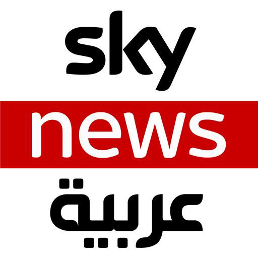 Sky News Arabia TV: Amazon.es: Appstore para Android