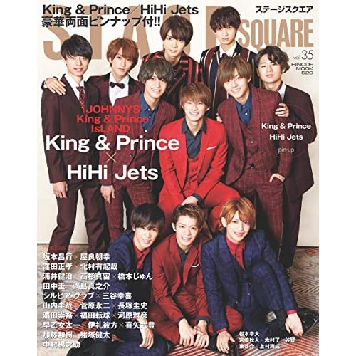 STAGE SQUARE Vol.35 表紙画像