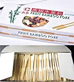 900 Pieces - 3.5'' Fruit Bamboo Fork,DearDo Mini Pastry Skewers Cocktail Appetizer Dessert Picks for Party, Banquet and Daily Life