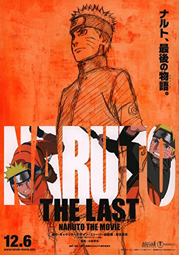 (The Last: Naruto the Movie 2014 Japanese B5 Chirashi Flyer)