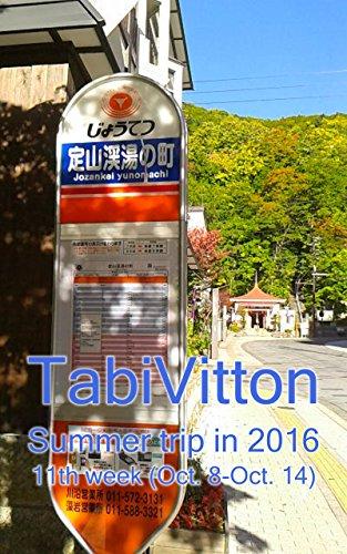 TabiVitton, Summer trip in 2016, 11th - Painter Blog