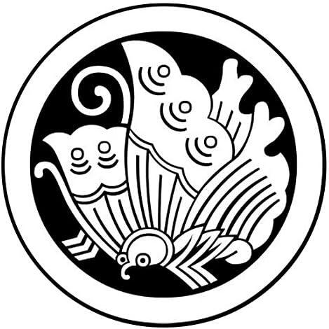 家紋シール 「丸に揚葉蝶」6枚入 男性紋・女性紋・子供サイズ・黒地用・白地用 貼付け家紋 着物用 KOM134