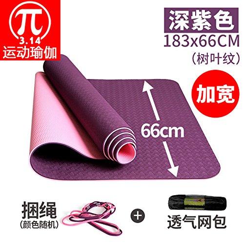 66 two-Couleur rich violet 8Mm( Beginner) YOOMAT Yoga Mat Starter TPE grand 80cm Inodore Yoga Mat Hommes et Les Femmes Non épais Allongé Slip de Remise en Forme Mat104739