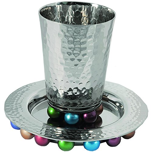 Hammered Aluminum Beaded Kiddush Cup and Plate / Multicolor