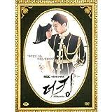 [DVD]ザ・キング2Hearts DVD-BOX 韓国版 英語字幕版 イ・スンギ、ハ・ジウォン