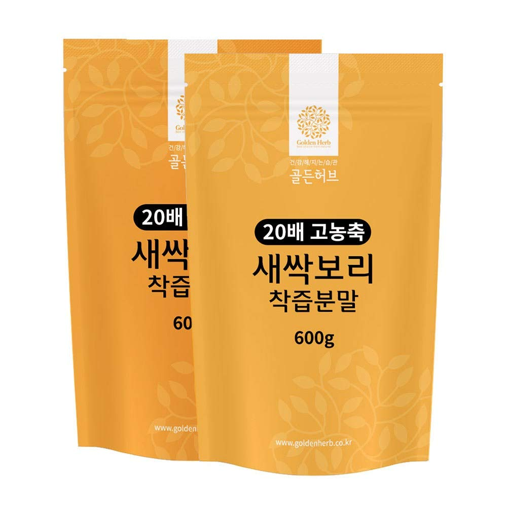 Barley Grass Press Juice Powder 600g(pack of 2), Product of China 새싹 보리 by Golden Herb
