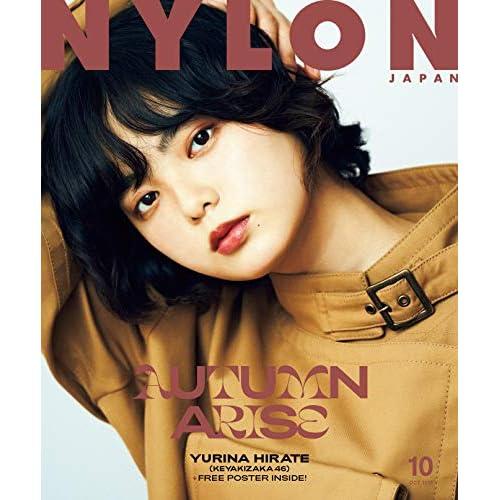 NYLON JAPAN 2019年10月号 表紙画像