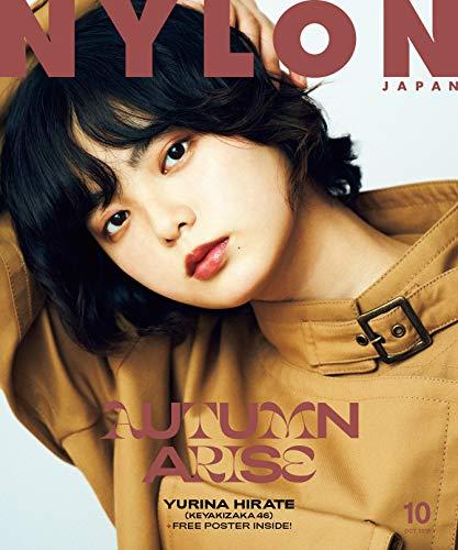 NYLON JAPAN 2019年10月号 画像 A