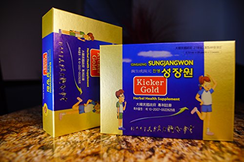 Ginsaeng Sungjangwon Kicker Gold by Kicker Gold (Image #3)