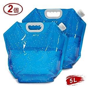 ウォーターバッグ 防災 緊急用給水 折りたたみ式 アウトドア用 2セット(5L×2)ブルー