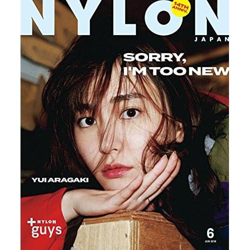 NYLON JAPAN 2018年6月号 表紙画像