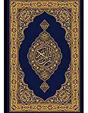 Juzz 'Amma (30th Para) Quran: Arabic, with Word by word English translation & pronunciation: Full Colored Edition