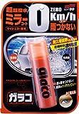 ソフト99(SOFT99) ガラコミラーコートZERO 04172[HTRC 3]