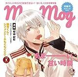 Suou Hana (Noriaki Sugiyama) - Ayakashi Gohan Mogumogu CD Series Vol.5 Suo Kun To Chiffon Cake Mogumogu CD [Japan CD] HO-228 by Indies Japan