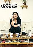 Doppelter Boden: Deutsche Türkinnen zu Hause / Bild- und Textband