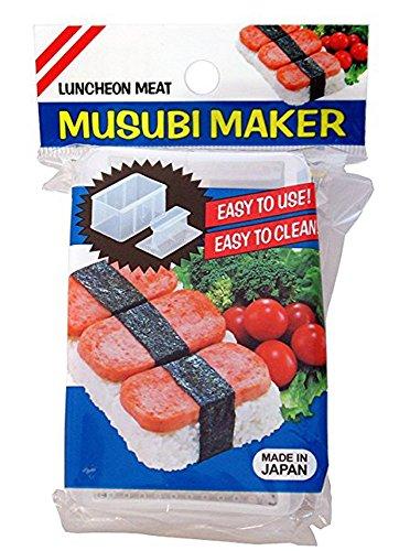 Sushi Rice Mold - JapanBargain 3186 Sushi Press Mold, Musubi, White