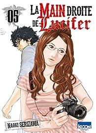 La main droite de Lucifer, tome 5 par Naoki Serizawa