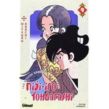 NIJI-IRO TOHGARASHI T09