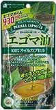 Beaute Et Sante Best Deals - Beaute Sante JAPAN Beaute Sante Laboratories perilla oil 100% oil capsule 460mg Ã- 90 grains