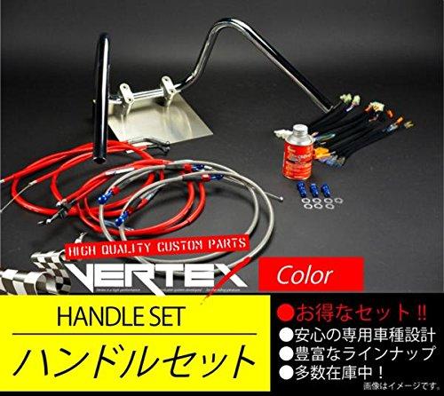 グラストラッカー アップハンドル セット -03 しぼりアップハンドル 25cm レッドワイヤー メッシュブレーキホース B075HFYMCB