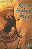 Eye on Ancient Egypt, L. L. Owens, 0789128551