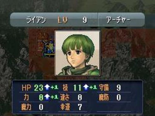 Fire Emblem: Shin Monshou no Nazo Hikari to Kage no Eiyuu [DSi Enhanced] [Japan Import] by Nintendo (Image #12)