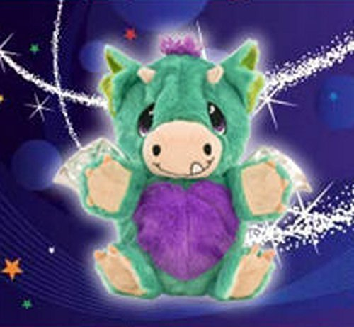 Ball Pets - Jolly Green Dragon *Rare* (Limited Edition) by Telebrands