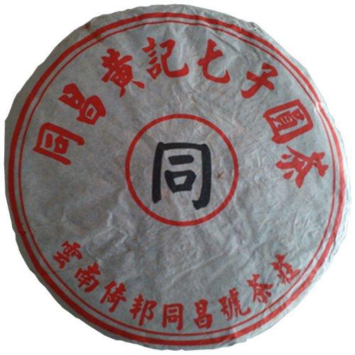 1990s Yunnan Tongchang Huangji Aged Pu'er 357g by Tong Chang Huang Ji