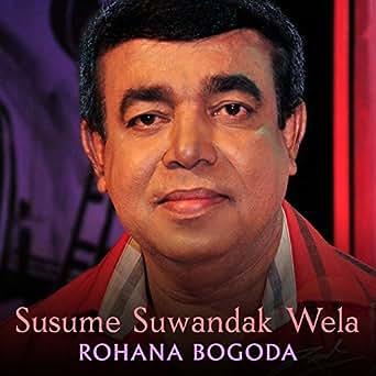 Rohana bogoda's songs free download [page: 1] rohana bogoda's.