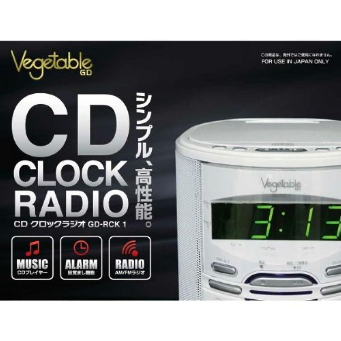 悪魔レーダーの慈悲でSony ICFC1PJ Alarm Clock Radio by Sony [並行輸入品]