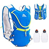 JEELAD 8L Running Race Hydration Backpack Hydration Vest for Marathon Hiking Cycling (Blue (8L), with 2 Water Bottles)