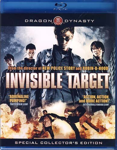 Invisible Target (Special Collector's Edition)(Blu-ray)