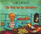 Elves and Shoemaker (Folk Tales)