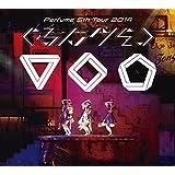 Perfume 5th Tour 2014 「ぐるんぐるん」 [DVD] (初回限定盤)