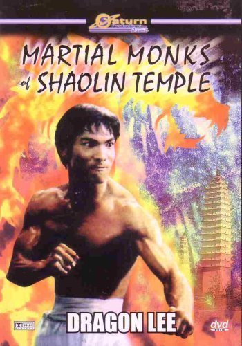 Martial Monks Of Shaolin Temple by Passion Productions
