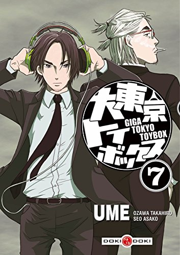 Giga Tokyo Toybox, tome 7