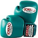 YOKKAO Matrix Petroleum Boxing Gloves - 8oz