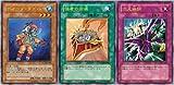 Yu-Gi-Oh! World Championship 2008 [Japan Import]