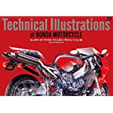 Technical Illustrations of HONDA MOTORCYCLE (ヤエスメディアムック474)