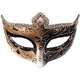 Meiwash仮面舞踏会仮面セクシーな仮面装飾顔の眼帯ハロウィン仮面ファッション金色の縁取りの高級仮面半顔マスク着用 (黒い)