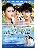 Summer's Desire - Pao Mo Zhi Xia - 2010 Taiwanese Series - Chinese Subtilte