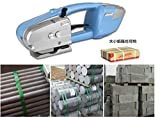 Strapping Machine Automatic Battery Powered for PP PET Strap and Steel Belt Strap, Portable Electric Packer Fast and Easy to Packing, Handheld Electric Baler Automatic Welding Strapping Machine