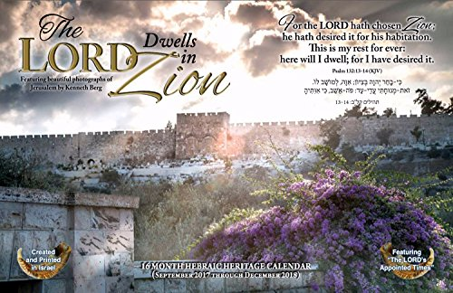 2017 2018  The Lord Dwells In Zion  Photo Wall Calendar From Israel  Hebrew Heritage  Biblical   Jewish Calendars Made In Israel For Christians And Messianic Believers  16 Months Sept 2017 Dec 2018